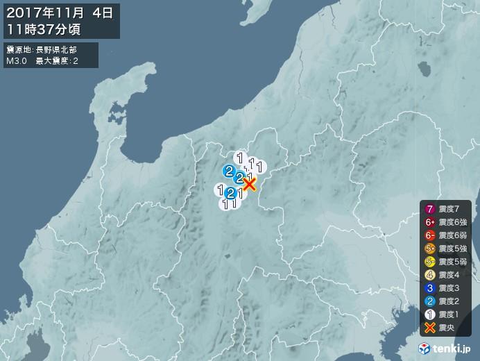 地震情報(2017年11月04日11時37分発生)