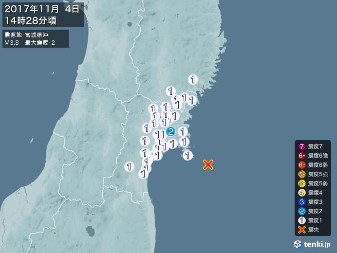 地震情報(2017年11月04日14時28分発生)