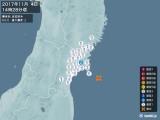 2017年11月04日14時28分頃発生した地震