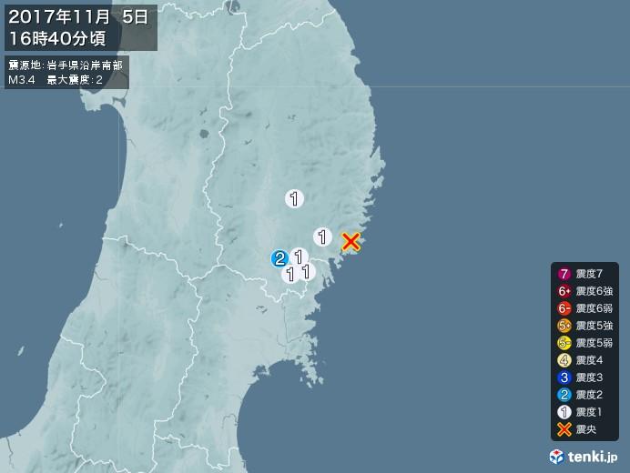 地震情報(2017年11月05日16時40分発生)