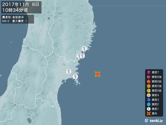 地震情報(2017年11月06日10時34分発生)