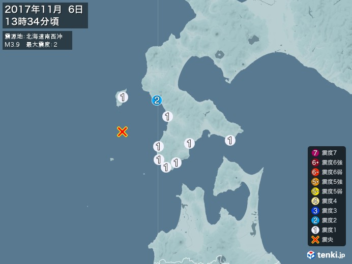 地震情報(2017年11月06日13時34分発生)