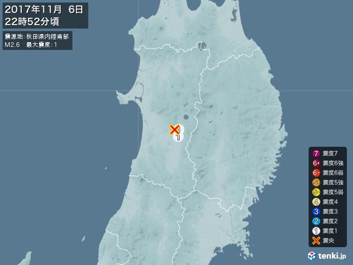 地震情報(2017年11月06日22時52分発生)