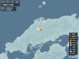 2017年11月09日05時31分頃発生した地震
