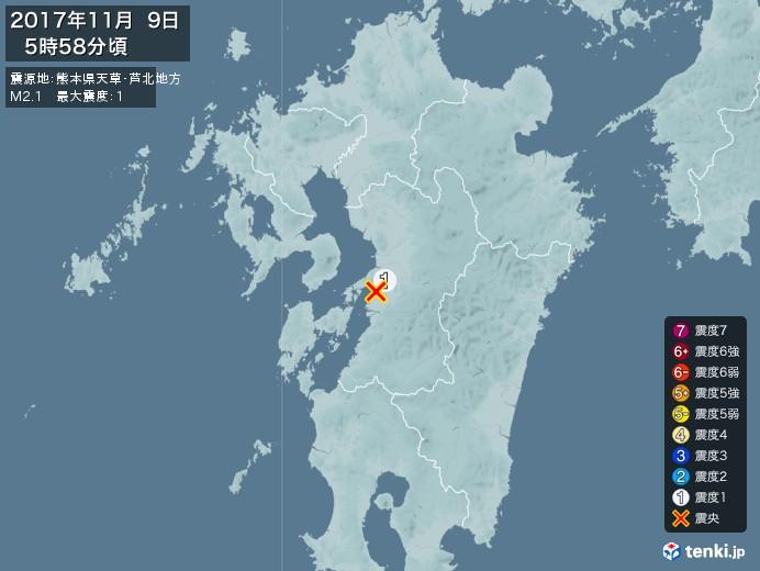 地震情報(2017年11月09日05時58分発生)