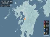 2017年11月09日05時58分頃発生した地震