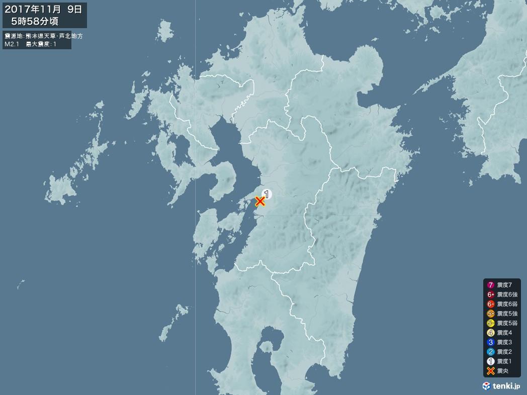 地震情報 2017年11月09日 05時58分頃発生 最大震度:1 震源地:熊本県天草・芦北地方(拡大画像)