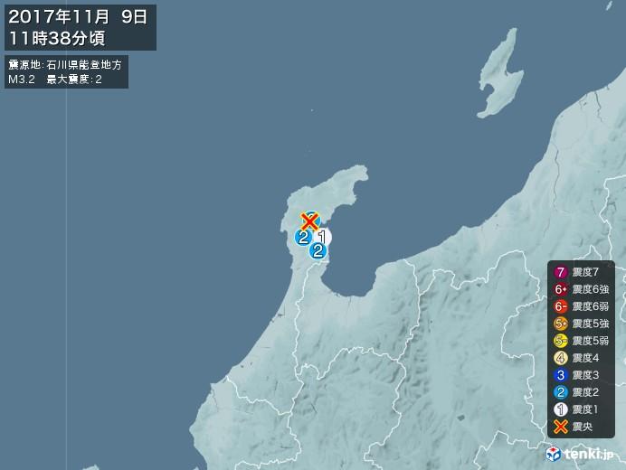 地震情報(2017年11月09日11時38分発生)
