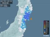 2017年11月11日01時38分頃発生した地震