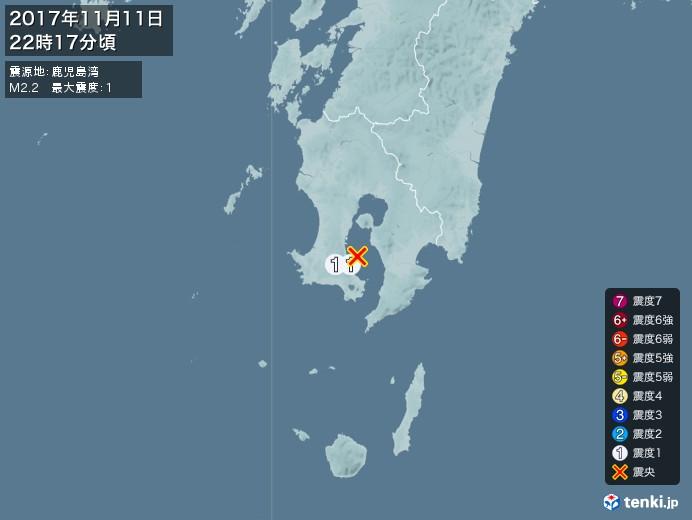 地震情報(2017年11月11日22時17分発生)