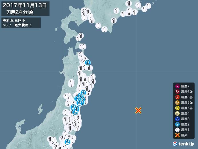 地震情報(2017年11月13日07時24分発生)