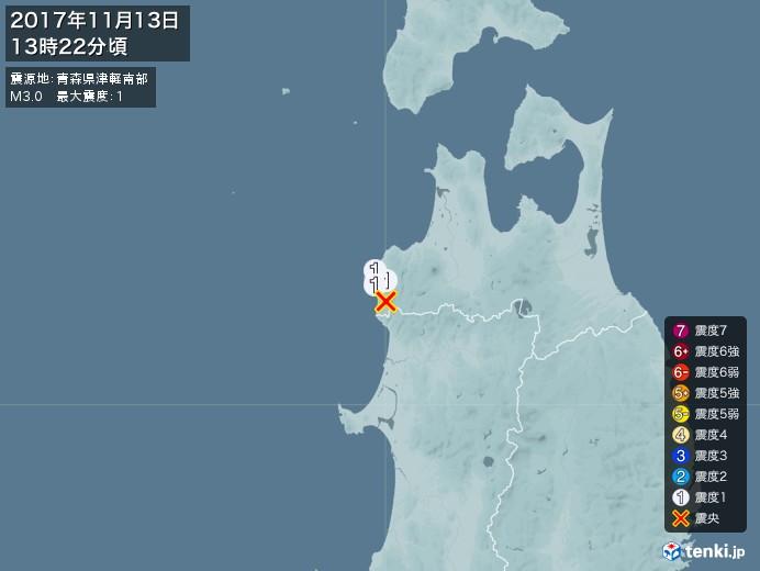 地震情報(2017年11月13日13時22分発生)