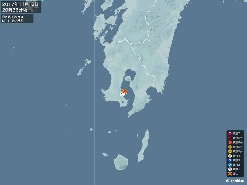 地震情報 2017年11月13日 20時36分頃発生 最大震度:1 震源地:鹿児島湾(拡大画像)