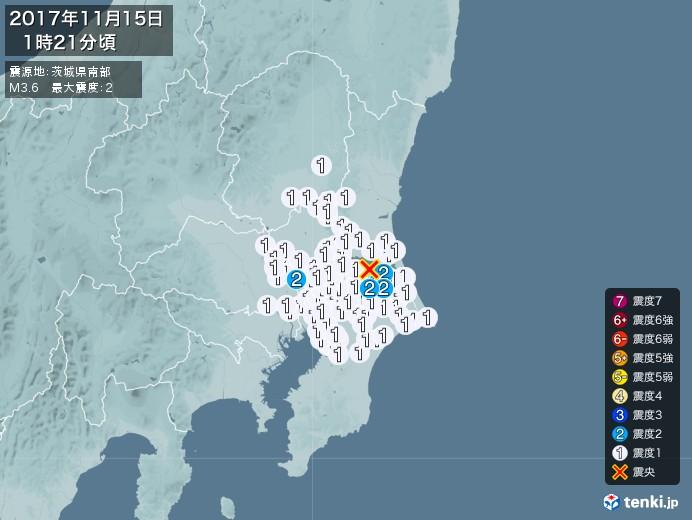 地震情報(2017年11月15日01時21分発生)