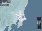 2017年11月15日01時21分頃発生した地震