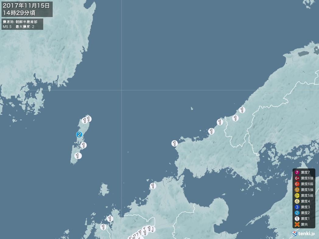 地震情報 2017年11月15日 14時29分頃発生 最大震度:2 震源地:朝鮮半島南部(拡大画像)
