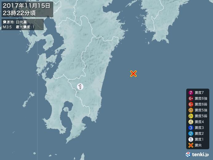 地震情報(2017年11月15日23時22分発生)
