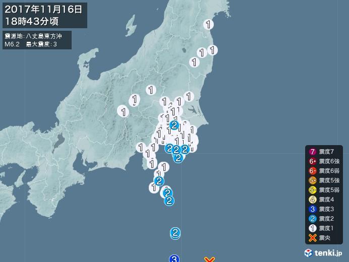 地震情報(2017年11月16日18時43分発生)