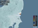 2017年11月17日04時55分頃発生した地震