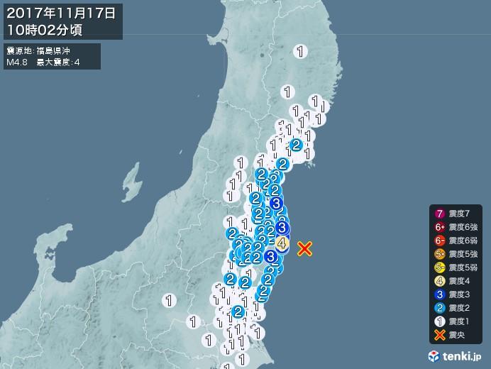 地震情報(2017年11月17日10時02分発生)