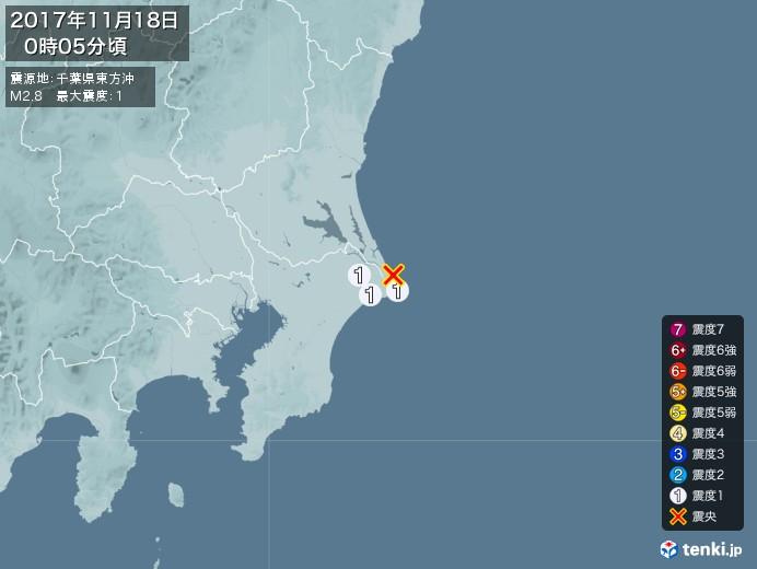 地震情報(2017年11月18日00時05分発生)
