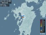 2017年11月18日03時56分頃発生した地震