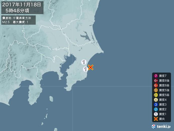 地震情報(2017年11月18日05時48分発生)