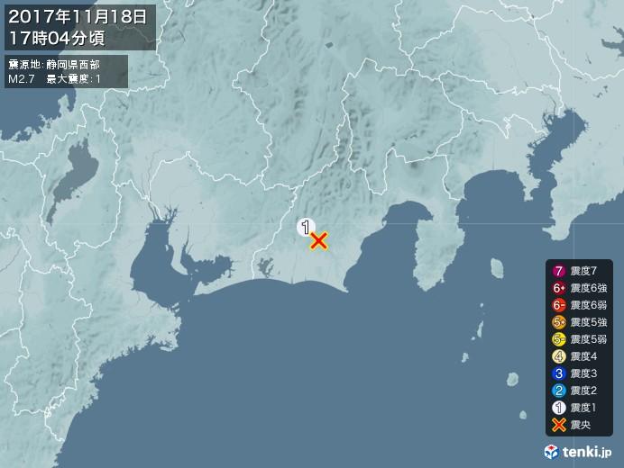 地震情報(2017年11月18日17時04分発生)