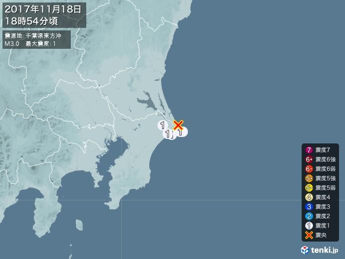 地震情報(2017年11月18日18時54分発生)