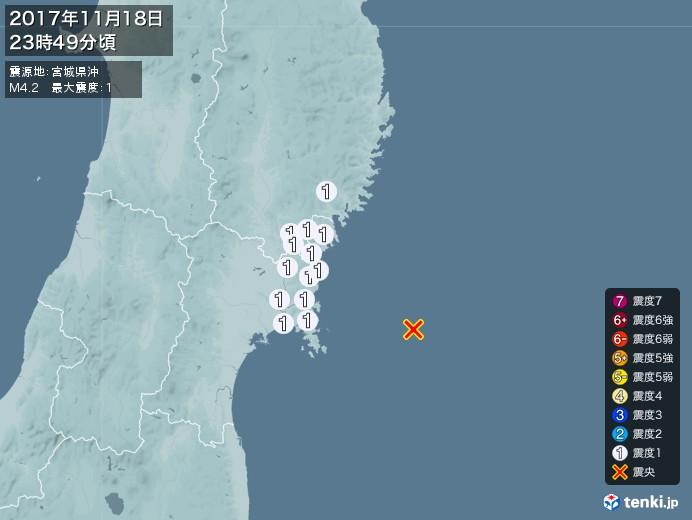 地震情報(2017年11月18日23時49分発生)
