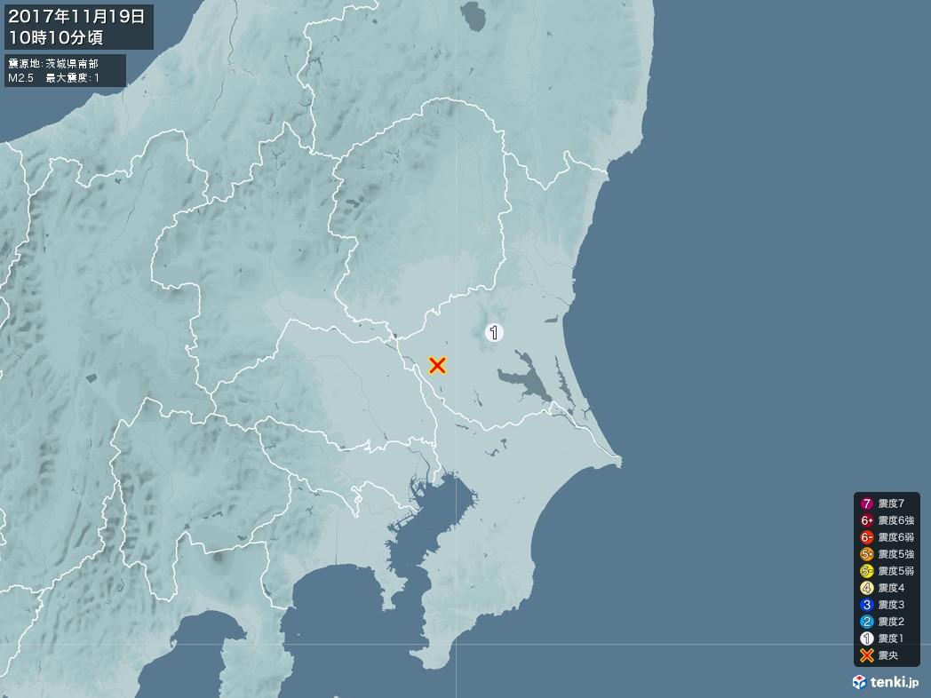 地震情報 2017年11月19日 10時10分頃発生 最大震度:1 震源地:茨城県南部(拡大画像)