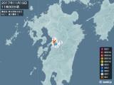 2017年11月19日11時30分頃発生した地震