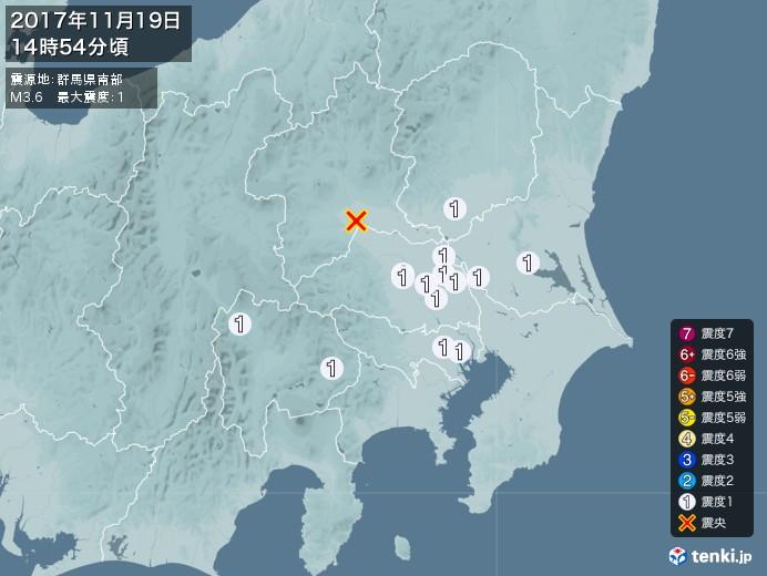 地震情報(2017年11月19日14時54分発生)