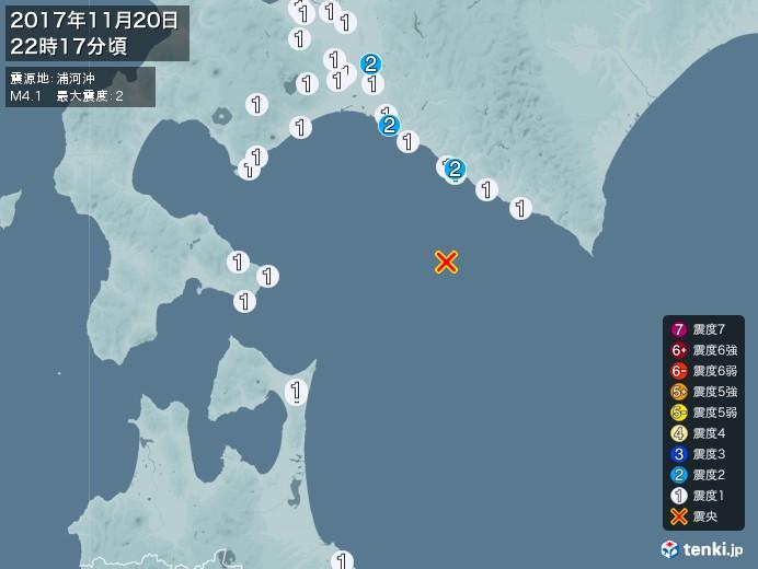 地震情報(2017年11月20日22時17分発生)