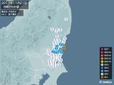 2017年11月21日09時25分頃発生した地震