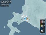 2017年11月21日16時29分頃発生した地震
