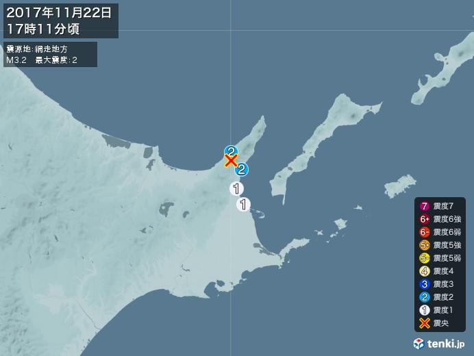 地震情報(2017年11月22日17時11分発生)