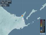 2017年11月22日17時11分頃発生した地震