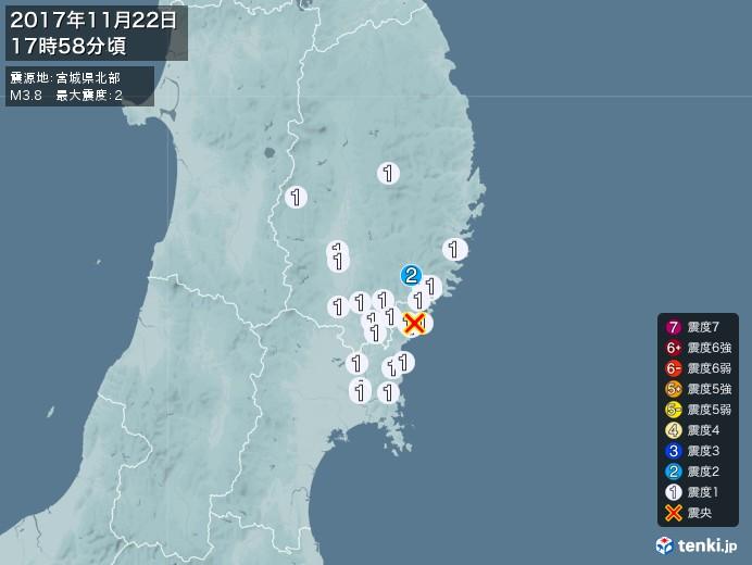 地震情報(2017年11月22日17時58分発生)