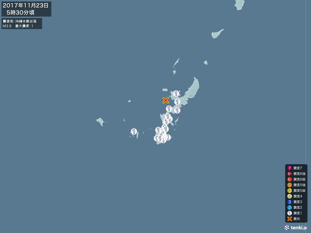 地震情報 2017年11月23日 05時30分頃発生 最大震度:1 震源地:沖縄本島近海(拡大画像)