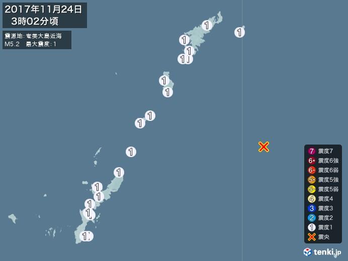 地震情報(2017年11月24日03時02分発生)