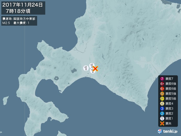 地震情報(2017年11月24日07時18分発生)