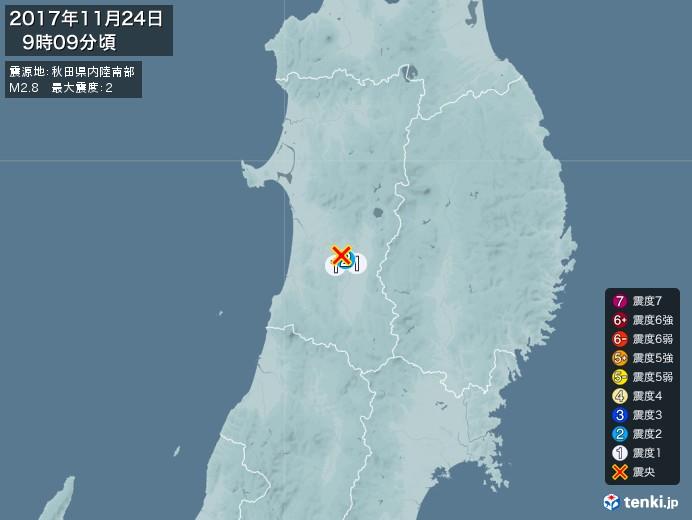 地震情報(2017年11月24日09時09分発生)