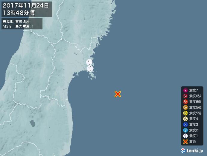 地震情報(2017年11月24日13時48分発生)