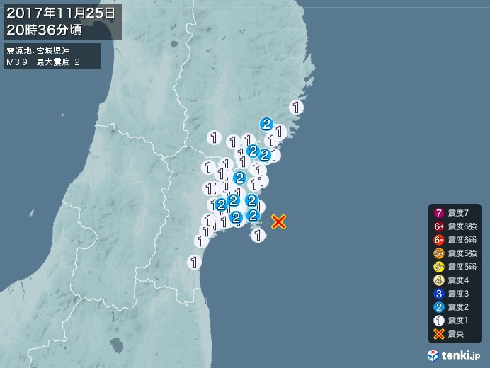地震情報(2017年11月25日20時36分発生)