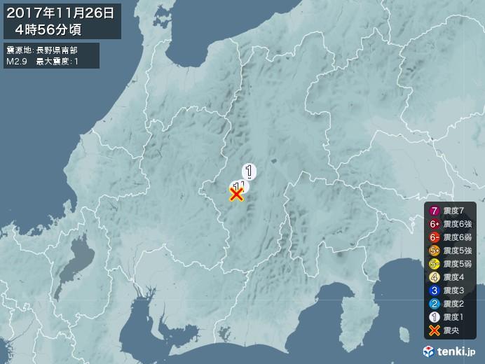 地震情報(2017年11月26日04時56分発生)