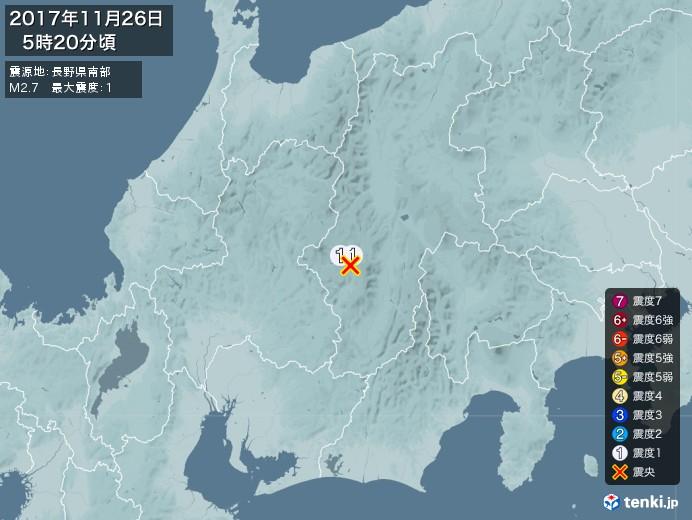 地震情報(2017年11月26日05時20分発生)