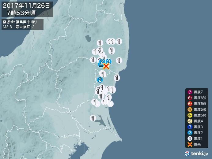 地震情報(2017年11月26日07時53分発生)