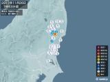 2017年11月26日07時53分頃発生した地震
