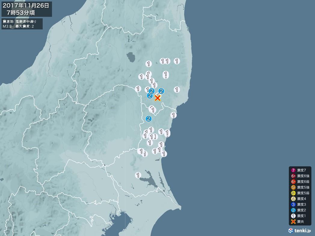 地震情報 2017年11月26日 07時53分頃発生 最大震度:2 震源地:福島県中通り(拡大画像)